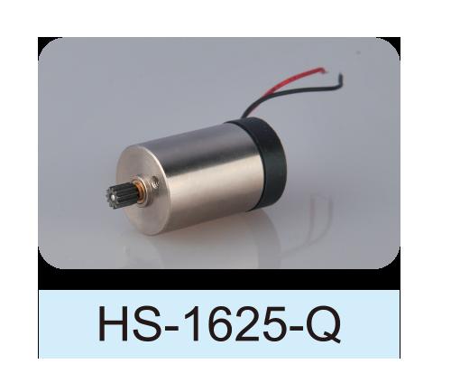 无芯-DC-Motor_HS-1625-Q