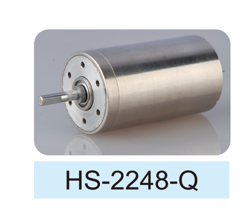 无芯-DC-Motor_HS-2248-Q